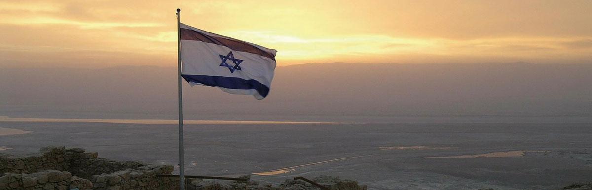 Olim-hadashim-Herez-Israel