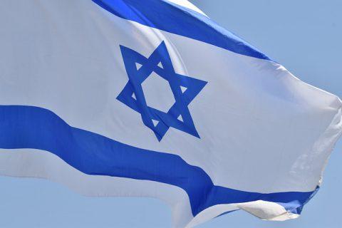Amendement 168 Israel